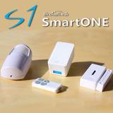 Alarma Smart Wi-fi Broadlink S1