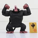 Dragon Ball Z - Goku Vegeta Gohan Ozaru Figura 15cm