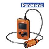 Cámara Portable Panasonic Hx-a500 Impermeable Graba En 4k