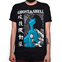 Envío Gratis! | Playera Monster Ghost In The Shell.