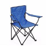 Cadeira Dobravel Braco Com Bolsa Porta Copo Pescaria Camping