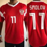 12103868b2af0 Camiseta Seleccion De Rusia Roja - Camisetas en Mercado Libre Argentina