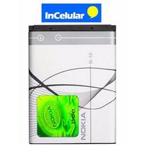 Bl5b Pila Bateria Nokia Bl-5b 6120 N80 N90 N70 5300 3220 Y +
