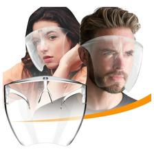 Nueva Careta De Lente Protector Facial  Reutilizable Premium