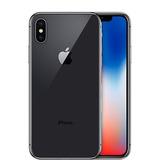 Apple Iphone X 256gb + Garantía + Protector De Pantalla