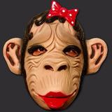 Máscara Animal Macaca / Macaco Chimpanzé