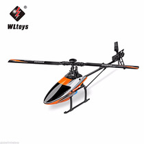 Wltoys V950 Brushless 6ch 2.4ghz Voo 3d/6g - Pronta Entrega