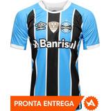Camisa Oficial Grêmio Umbro Home 2017 - Patch Copa Do Brasil