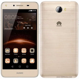Huawei Y5 Ii - 4g, Quad Core, 8mp, 8gb, Intelec