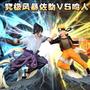 Naruto Tsume Storm Sasuke Nueva En Caja Figura