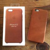 Funda Piel Leather Iphone 7 6 Plus 6s Se 5s 5 + 4 Regalos