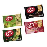 Kit Kat Japones Otona No Amasa Variado, 4 Sabores