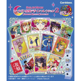 Sailor Moon Carddass Revival Collection Pack - Part 2