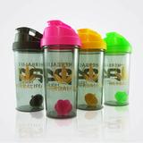 Kit Com 20 Shakeiras Personalizadas Herbalife Copo Acrílico