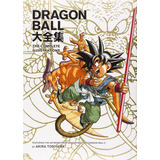 Dragon Ball: The Complete Illustrations (inglés) Pasta Dura