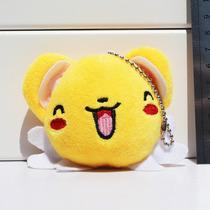 Sakura Card Captor - Peluche De Kero 7 Cm Colgante Llavero