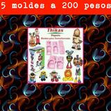 Popets 5 Moldes P/hacer Manualidades Souvenir Con Goma Eva