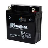 Bateria Pila Acumulador Motocicleta Yb5l-b Gel Envio Fz 16