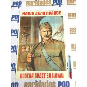 Cartaz 2ª Segunda Guerra Mundial Reich Nazismo 1941 Pôster