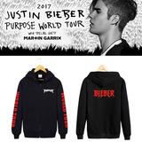 Justin Bieber Campera Premium Cierre Y Capucha Purpose Tour