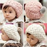 Boina Menina Gorro Infantil Touca Lã Crochê Chapéu Importado