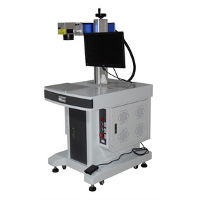 Equipo Grabado Laser Fibra 20w Yag Metales