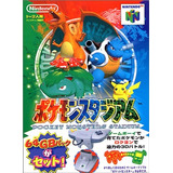 Pokemon Stadium Box (juego De Video De Importación Japonesa