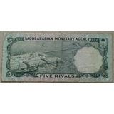 Billetes Mundiales Arabia Saudita 5 Riyals 1968 P-12a