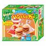 Doces Japoneses Popin Cookin * Original* Hamburguer + Brinde