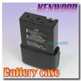 Caja De Batería Oem Para Kenwood Th-22a/e Th-42a Th-79a/e 4a