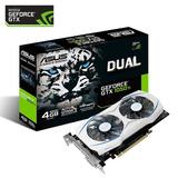 Nvidia Geforce Gtx 1050 Ti Asus Dual 4gb