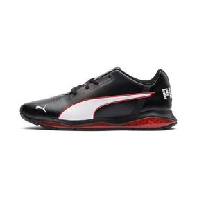 c8882aaba1 Tenis Trainer Puma Cell Ultimate Sl Originales Y En Caja · 2 colores