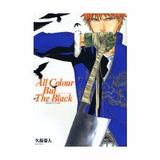 Livro De Ilustração Bleach All Colour But The Black