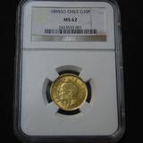 Chile 1895 10 Pesos Moneda De Oro 5.99gr 22k Alexmetnum