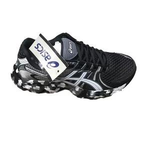 ba3556bb4d Tênis Asics Gel Pulse Masculino Corrida Caminhada Promoção