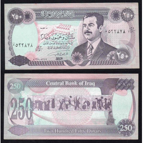 Cedula Do Iraque 250 Dinars 1995 - Fe