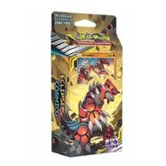 Pokemon Deck Sol E Lua 12 Eclipse Cosmico