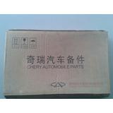 Radiador De Chery Tiggo 2.4 Sincronico Motor Mitsubishi