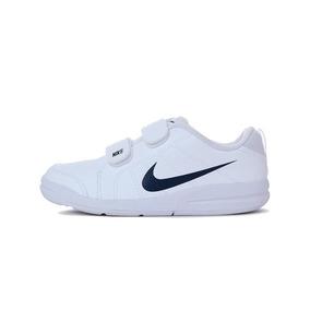 Nike Roshe One(Run) Infantil