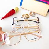 Armacoes De Oculos Femininas Tema no Mercado Livre Brasil 8649d57f86