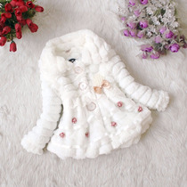 Chaqueta Peluda Tierna Fashion Blanc Niñas Tallas 1 A 9 Años