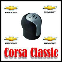 Bola Manopla Marcha De Câmbio Bolinha Celta Corsa Classic ®