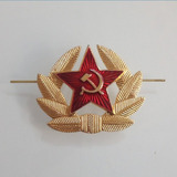 Cucarda Estrella Roja Soviética Para Ushanka, Gorra O Boina