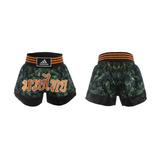 Short Muay Thai adidas