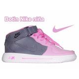 Zapatos Jordan Niños A Precios De Locura