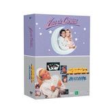 Dvd Box Xuxa - Lua De Cristal + Super Xuxa Contra Baixo Astr