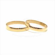 Alianzas Oro 18k 3gr Compromiso Casamiento Italiano