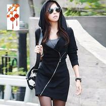 Hodie Moda Japonesa Asia Chamarra Sudadera Abrigo Env Grati