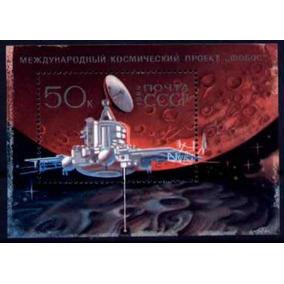 As007 Russia - Cosmos Satélite 1989 1 Bloco
