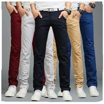 Pantalones Jeans Chupin Colores Jean Elastizado Vaquer Gabar